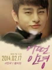 daftar 10 film drama korea terbaru dan terbaik yang bagus daftar 10 film drama korea terbaru dan terbaik zakipedia