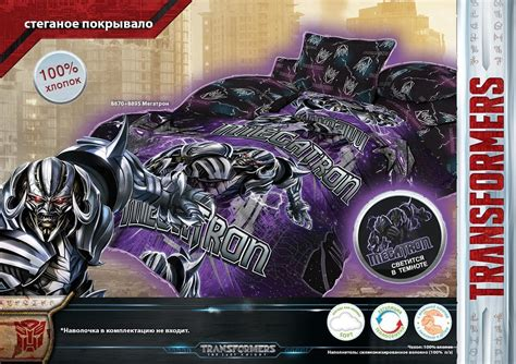 transformers bed set transformers the last bed sheet sets to be