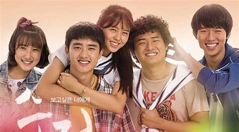 film d o exo pure love hanya raih 177 ribu penonton film d o exo pure love
