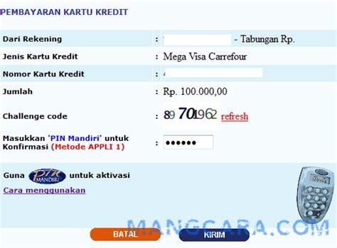 membuat pin kartu kredit hsbc cara bayar tagihan kartu kredit bank mega lewat mandiri