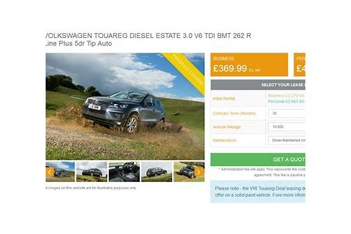 touareg lease deals uk