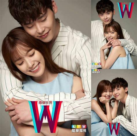 membuat rating blog naik adegan lee jong suk dan han hyo joo inilah yang membuat
