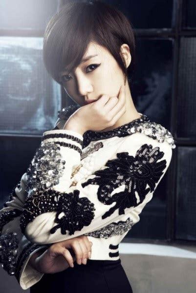 eunjung t ara hair 1000 ideias sobre cabelo curto coreano no pinterest
