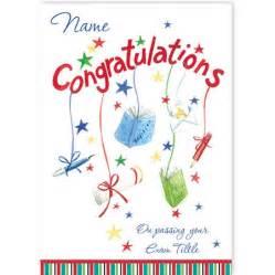 congratulations quickclickcards