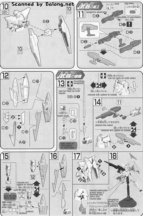G Anime List by Hg G Bouncer Manual Color Guide Mech9