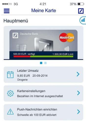 ec karte verloren deutsche bank deutsche bank debit mastercard die bessere ec karte