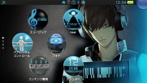 ps4 themes release playstation 4 and ps vita are getting dashboard themes