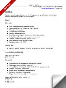 Exles Of Resumes For Receptionist by Receptionist Resume Sle