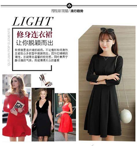 Dress Hitam Longdress Mini Dress Dress Wanita dress hitam pesta cantik 2017 jual model