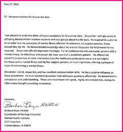 12 recommendation letter nursing school