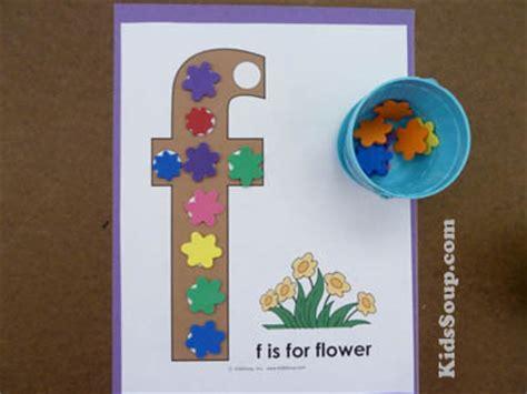 Garden Crafts For Preschoolers - flower garden crafts activities lessons games for preschool and kindergarten kidssoup