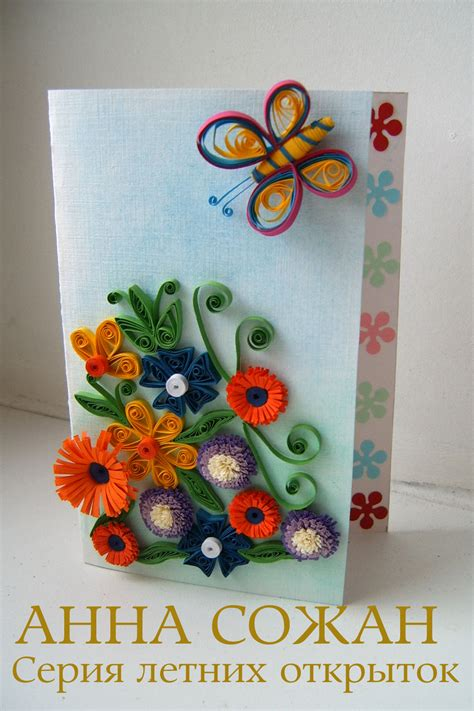how to make quilling greeting cards quilling greeting cards gift boxes annasojanne