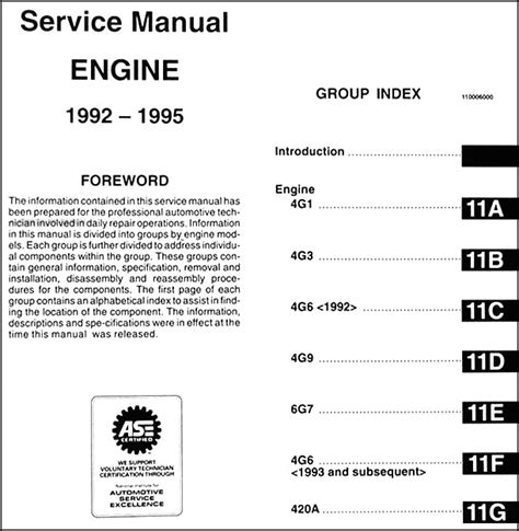 car repair manuals online free 1992 mitsubishi expo auto manual service manual pdf 1992 mitsubishi expo engine repair manuals 2001 volvo s40 v40 service