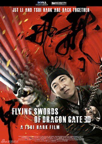 film terbaru jet li tentang film the flying swords of dragon gate jet li