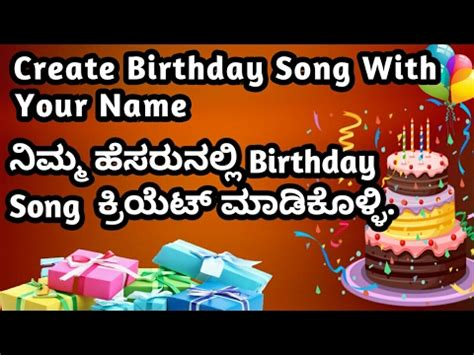 how to create happy birthday song with name wish you