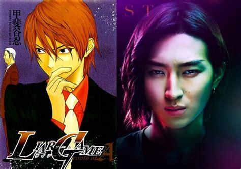 liar game actor japanese 126 best my kinda hotties images on pinterest korean