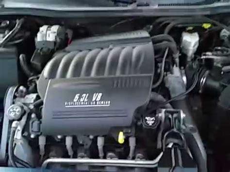 small engine maintenance and repair 2005 pontiac daewoo kalos security system 2005 pontiac grand prix gxp v8 youtube