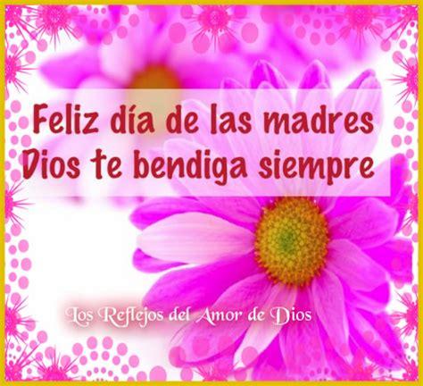 feliz dia dios te bendiga dios te bendiga madre related keywords dios te bendiga