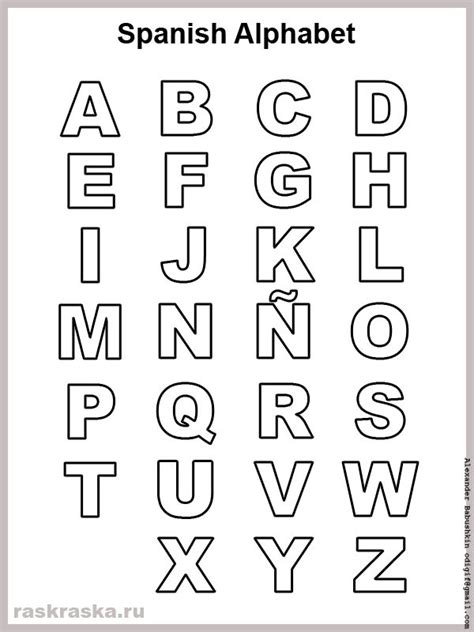 coloring pages spanish alphabet 17 best images about raskraska on pinterest english