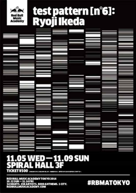 test pattern chords tab イベント red bull music academy presents test pattern