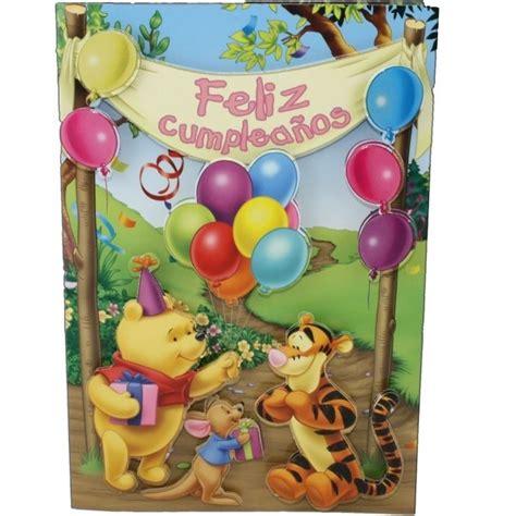 imagenes de winnie pooh feliz cumpleaños imagenes winnie pooh beb para imprimir imagui kamistad