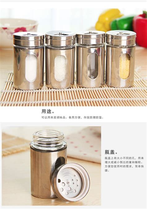 etagere aussprache spice jar with shaker top spice jar with stainless