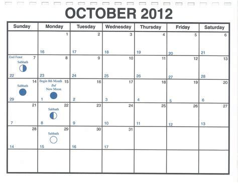 October 2012 Calendar October 2012 Lunar Calendar One Yahweh