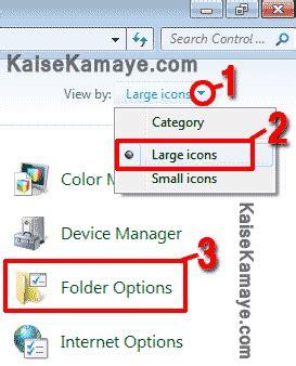 computer par folder ya file hide kaise kare  hindi