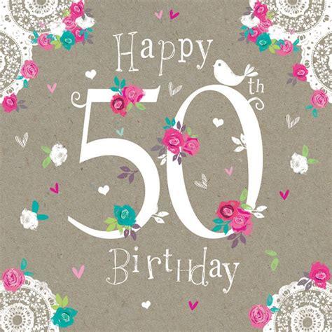 Happy 50th Birthday Card Birthday Card Beautiful Gallery Happy 50th Birthday Cards