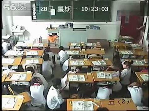 students evacuate school during earthquake youtube