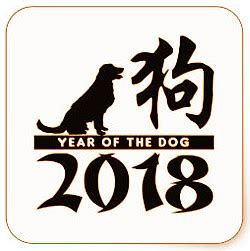 new year 2018 year of the rabbit new year 2018 new year lucky color 2018 to