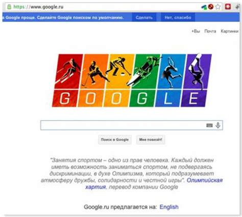 google russia google goes gay for the olympics likely breaks russian