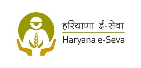 youth digital cs c web portal of distt ambala haryana common service centre