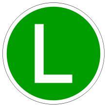 Kennzeichen Aufkleber Bedeutung by Hinweisschilder F 252 R Kraftfahrzeuge Wikipedia