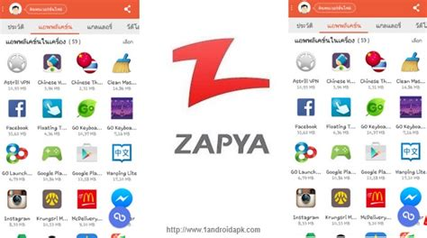 free zapya apk zapya apk free version for android