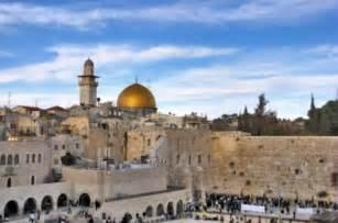 Kitts And Nevis Calendario 2018 Tour Il Meglio Di Israele In Un Giorno Da Tel Aviv