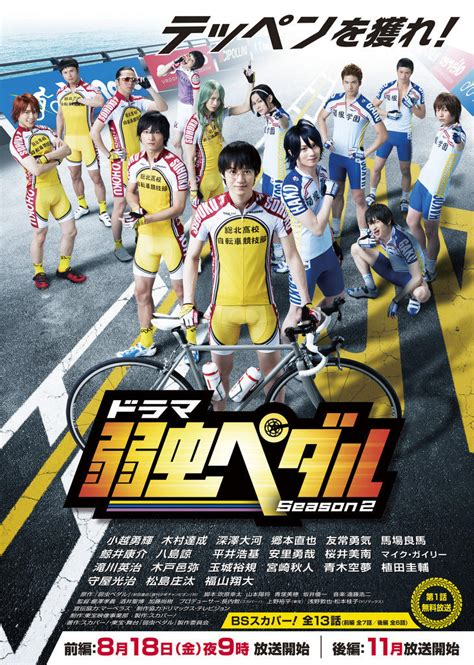 boruto animeindo animeindo nonton streaming dan download anime subtitle