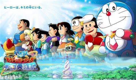 wallpaper doraemon the movie doraemon and friends wallpapers 2017 wallpaper cave