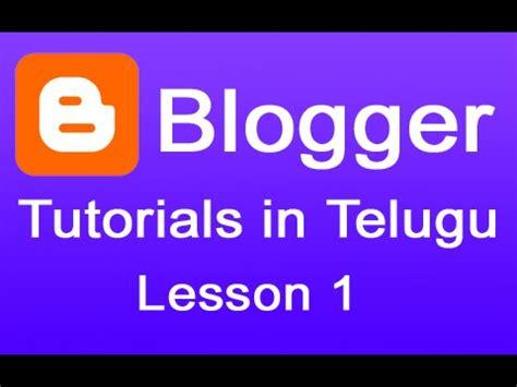 web design tutorial in telugu blogger tutorials in telugu how to create a free website