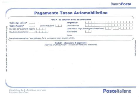 regione cania ufficio tasse automobilistiche bollo auto moto storiche sicurauto it segnala un problema