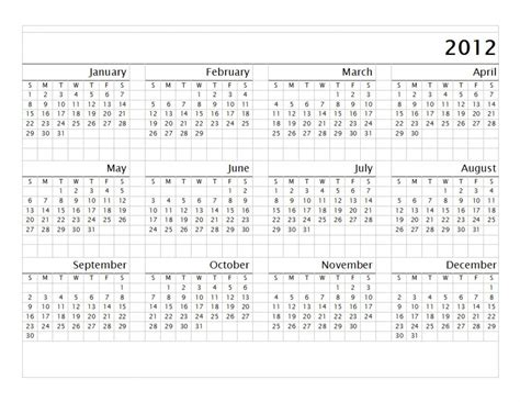 printable yearly calendar for 2012 7 best images of printable mini calendar template 2013