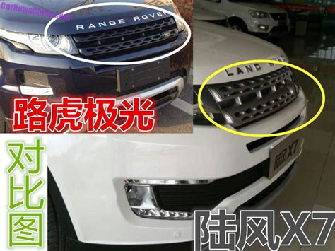 land rover chinese chinese range rover evoque clone now available with