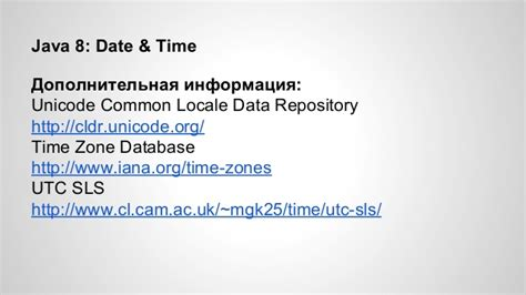 date time pattern java 8 java 8 new date time api