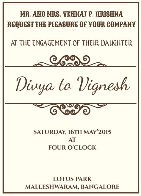 Indian Engagement Invitation Cards Templates by Indian Style Engagement Invitation Card With Wordings
