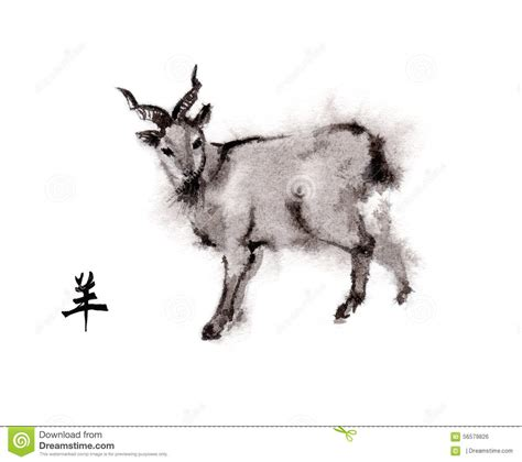 new year goat drawing goat ink painting sumi e stock illustration