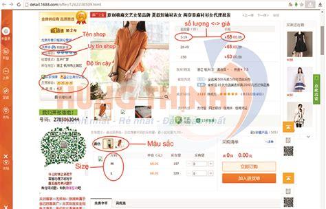 alibaba vi t nam đặt h 224 ng alibaba gi 225 rẻ uy t 237 n tại tphcm gi 225 chỉ từ 15k
