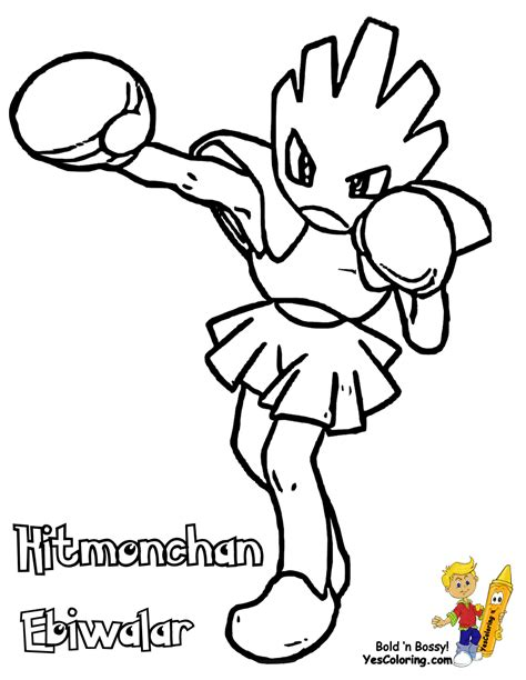 pokemon coloring pages hitmonchan smooth pokemon coloring book pages gastly seadra