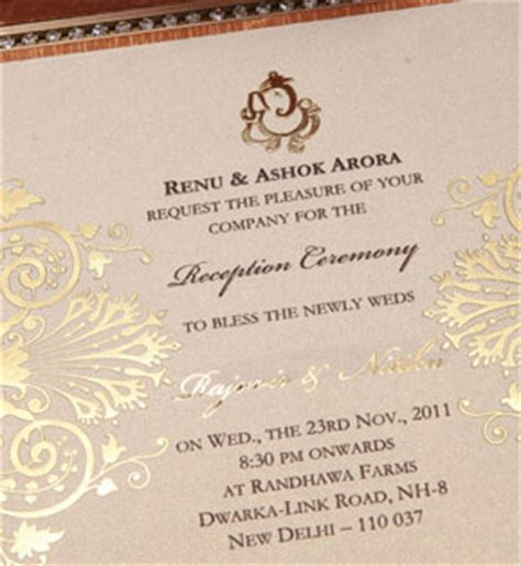 design an innovative invitation card for opening zoo inauguration invitation cards invitation card for
