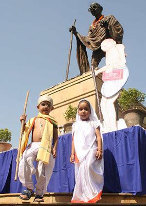 gandhi jayanti online invitation