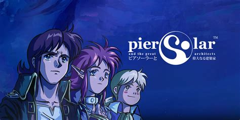 pier solar and the great architects pier solar and the great architects wii u download